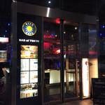 150x150 square 34271595 8/19 (日) 12:45~14:50 高級シャングリ・ラ ホテル 東京隣接 東京駅日本橋口隣のスタイリッシュなバー&レストラン。東京駅からもアクセス便利な会場です。スタイリッシュなランチ会 丸の内OL、エリートサラリーマンにも人気なお店♪